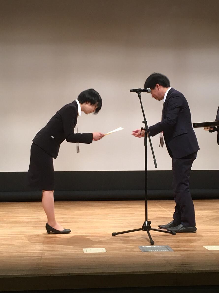 miyamoto_photo.jpg