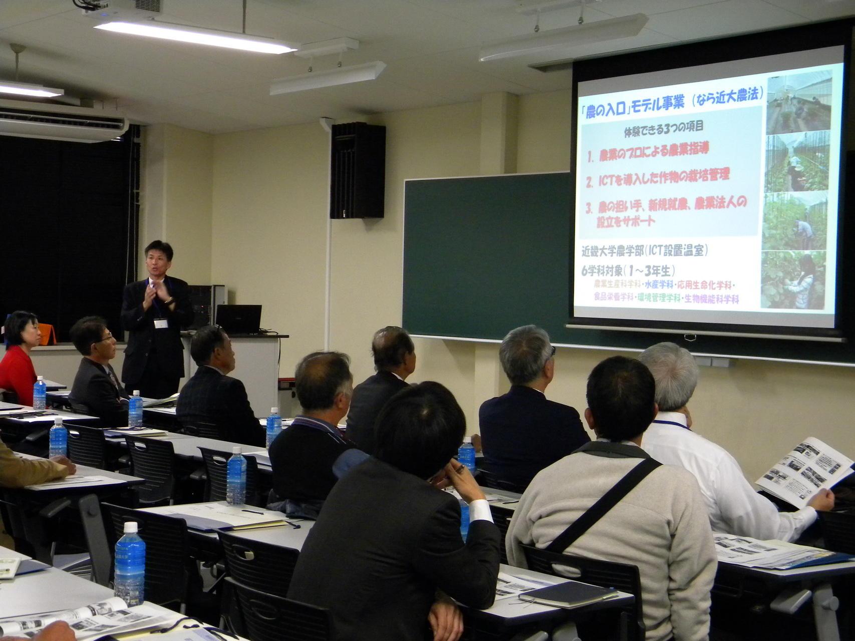 bio_jikou3.jpg