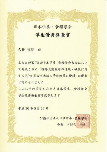 kugo_award.jpg