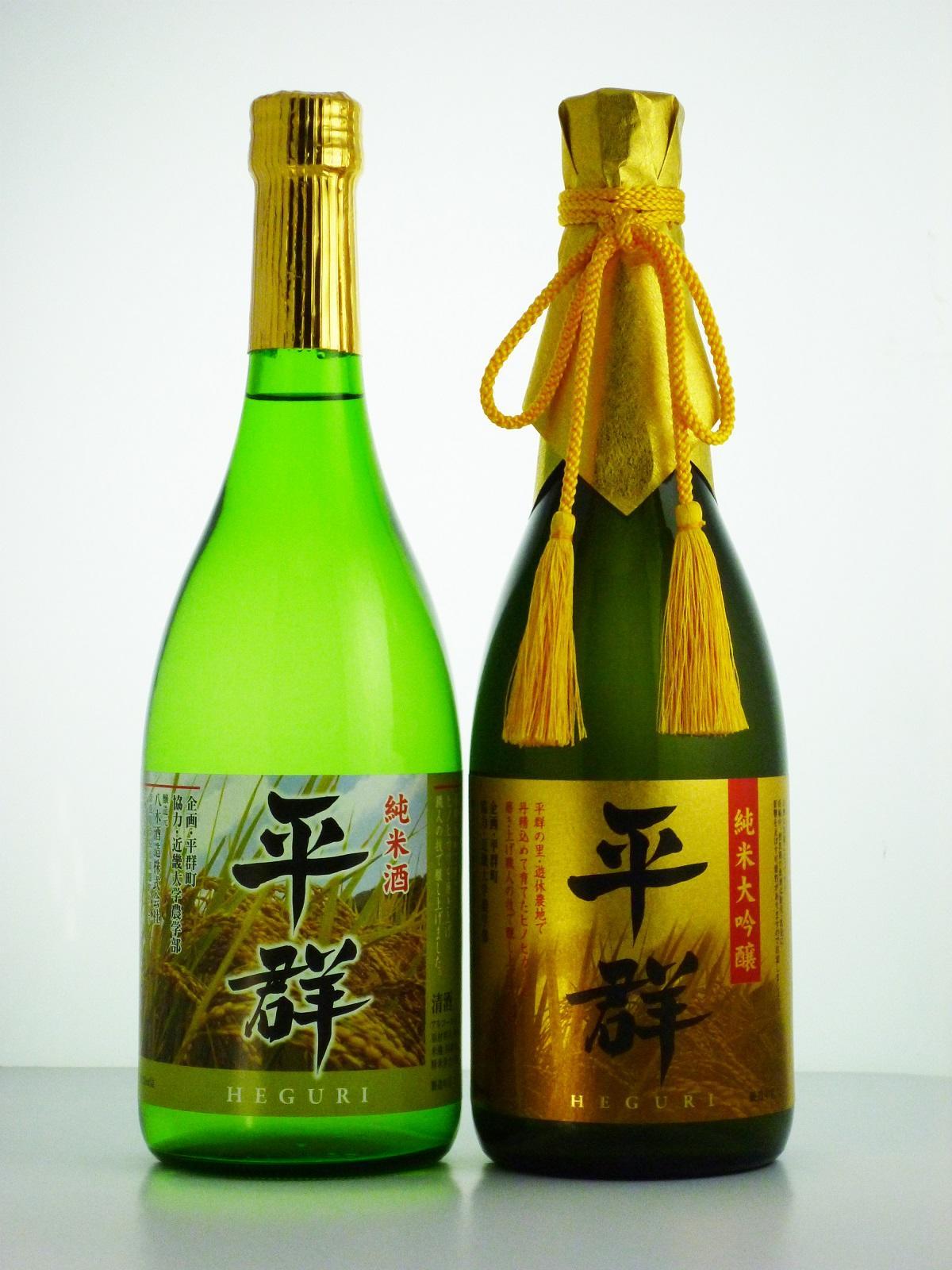 大吟醸と純米酒