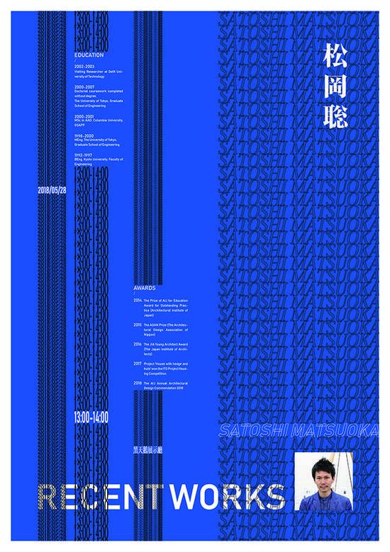 TKU_poster.jpg