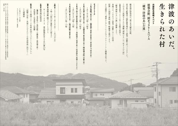 ryori_tokyo_1220_ページ_2.jpgのサムネイル画像
