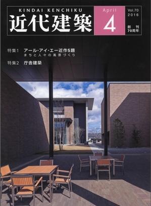 近代建築4-thumb-autox407-15895.jpg