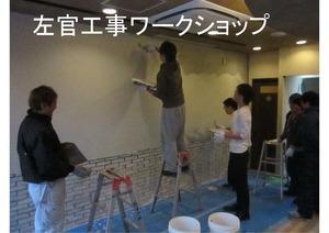 cafeふらここ紹介_ページ_14-thumb-300xauto-15261.jpg