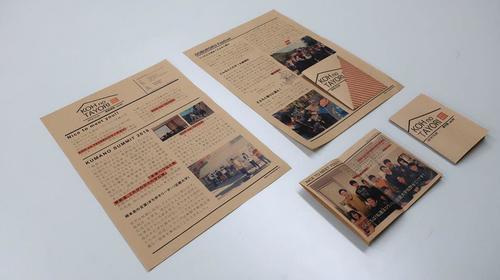 プロジェクト新聞画像1.jpg