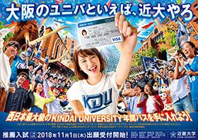 https://www.kindai.ac.jp/archives/images/2018/kindaiyaro.jpg