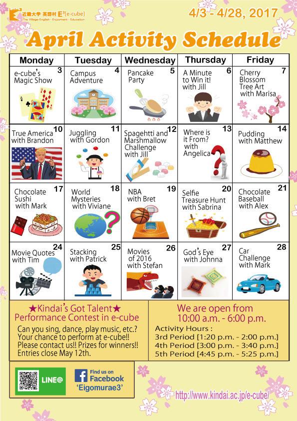 2017年4月アクティビティカレンダー