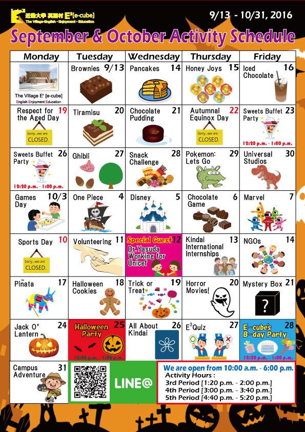 2016年9月&10月アクティビティカレンダー