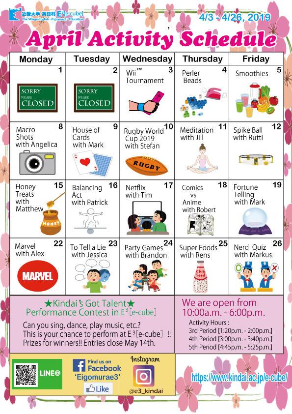 2019年4月アクティビティカレンダー