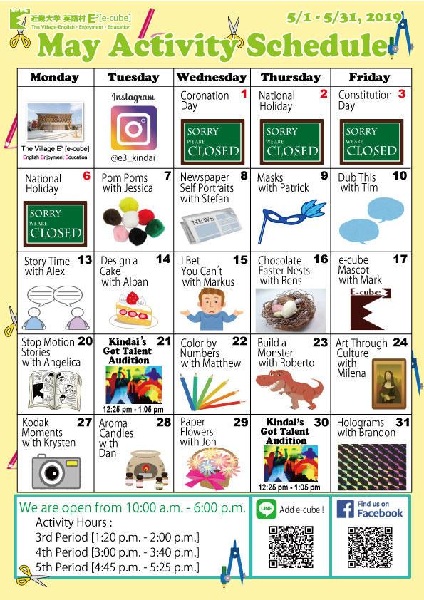 2019年5月アクティビティカレンダー