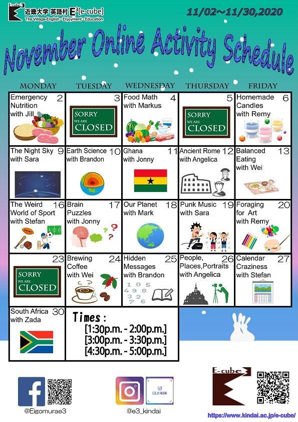 2020年11月アクティビティカレンダー