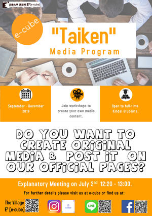 Taiken Media Program.jpg