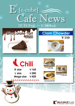CafeNews修正版.jpg