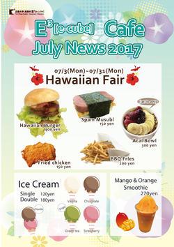7月カフェニュース E3cafe-news.may.jpg