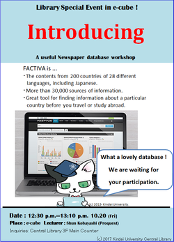 Factiva poster.png