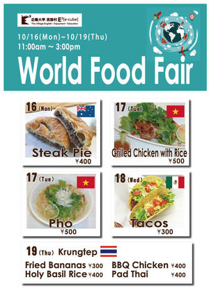 Worldfood.jpg