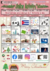 Activity Schedule122020.png