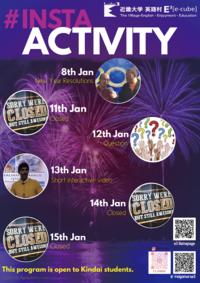 INSTA_ACTIVITY_8-15.png