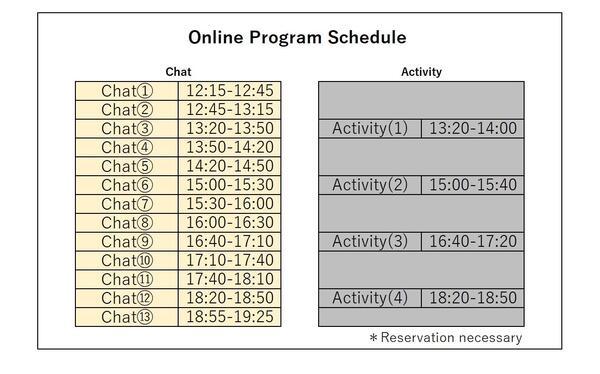 schedule_SEP.jpg