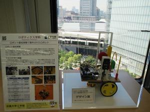 201708_kindai-tokyo-center-robot.jpg