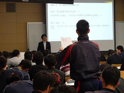 20181023_special lecture004.jpg