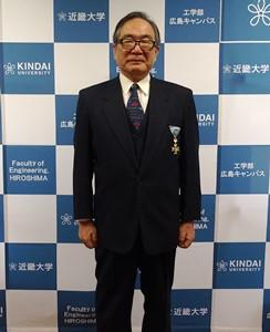 20190530_Professor Emeritus komatsu.jpg