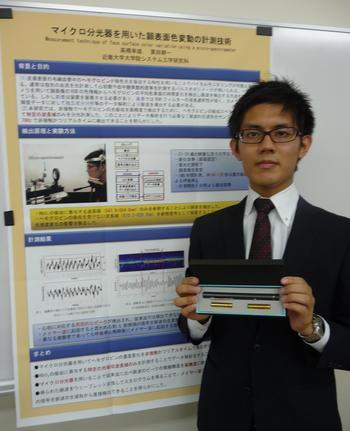 20190911_ takahashi02.jpg