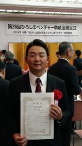 20191219_hiroshima-venture.jpg