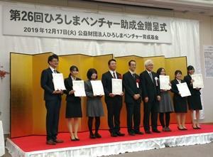 20191219_hiroshima-venture2.jpg