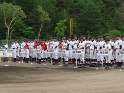野球大会6.JPG