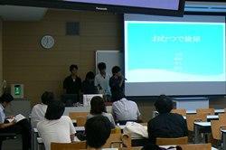 起業と経営最終発表会.JPG