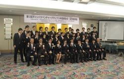 キャンパスベンチャーグランプリ表彰式.jpg