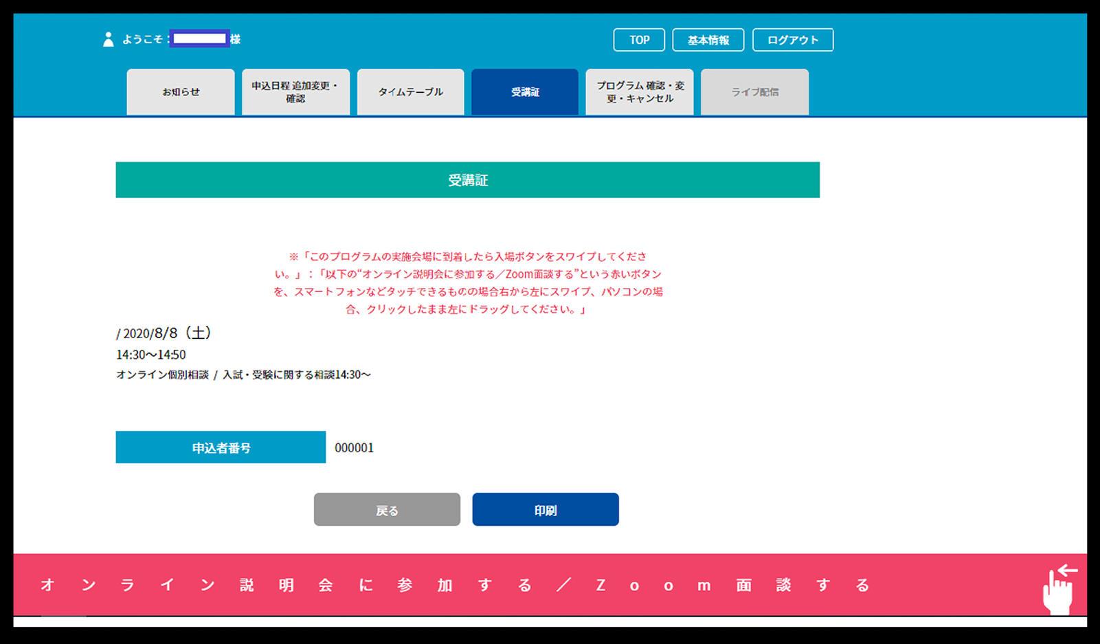 https://www.kindai.ac.jp/engineering/news/topics/_upload/b3ef857334d32627eb0fca6919dd916177590a76.jpg