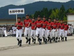 野球大会1.JPG