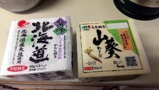 日本食材店で購入した納豆.jpg