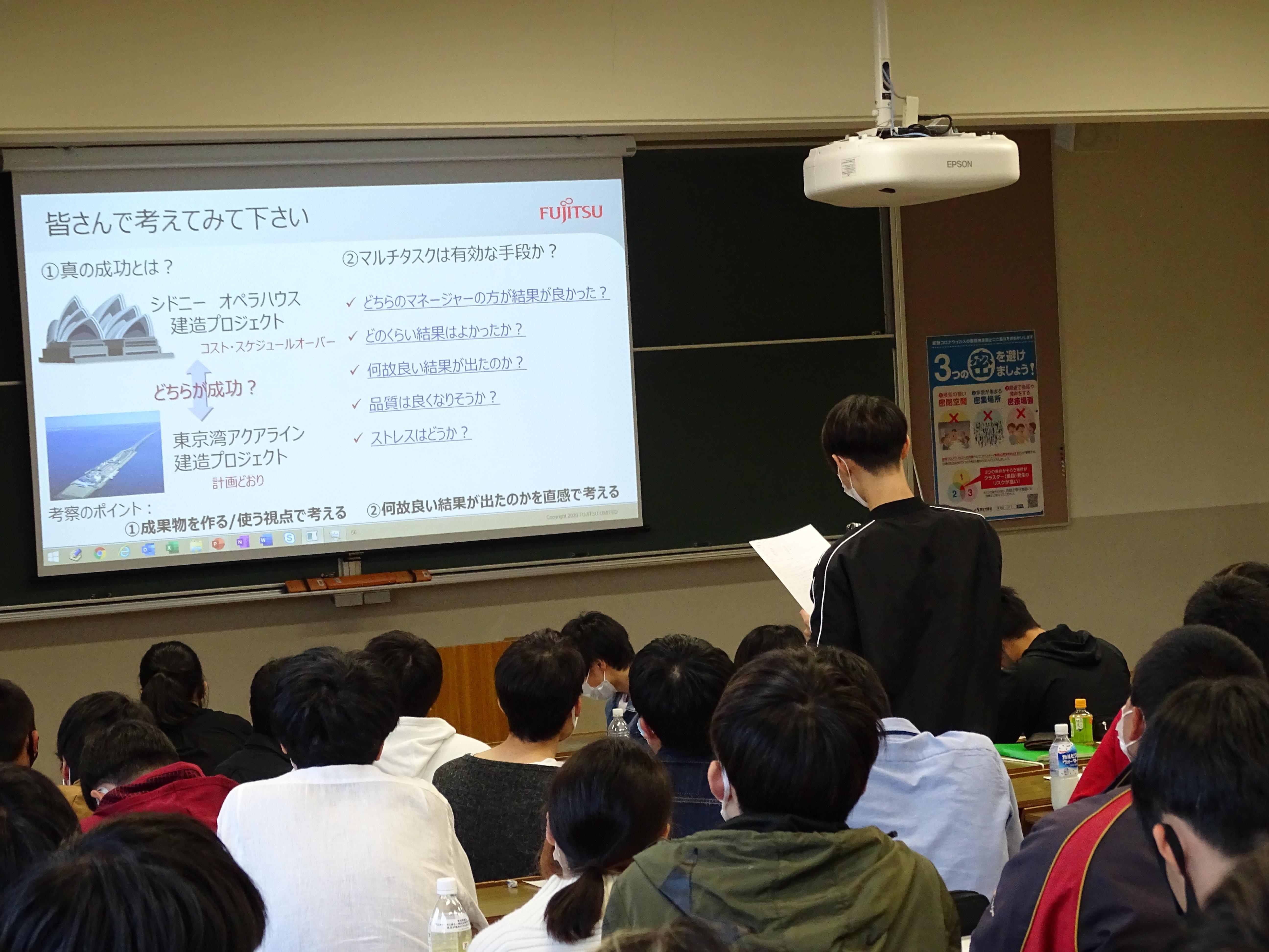 gakusei_happyou2.JPG