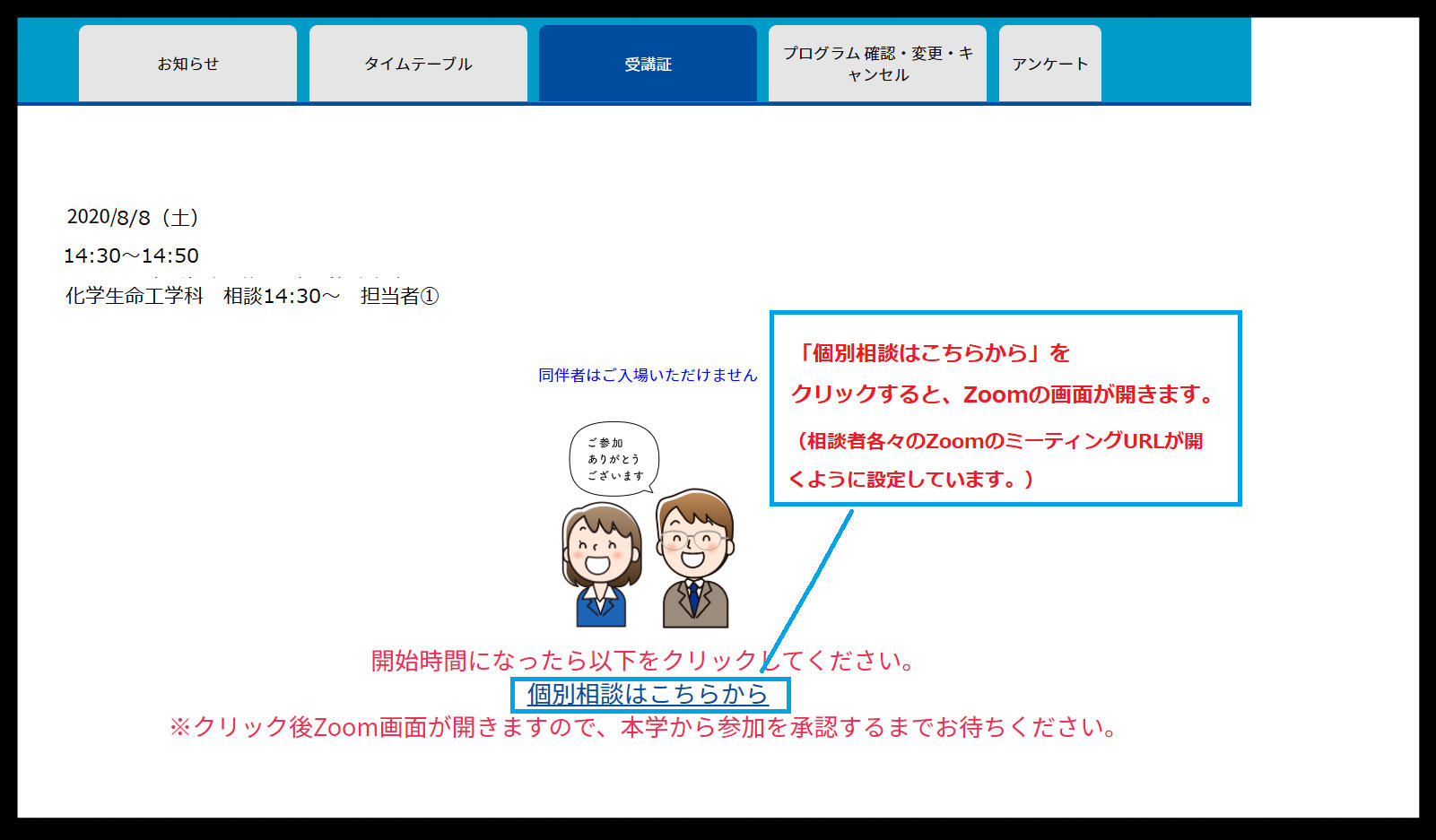 https://www.kindai.ac.jp/engineering/news/topics/_upload/jukousyou-4.jpg