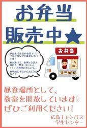 syokudou (12).jpg