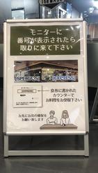 syokudou (9).jpg