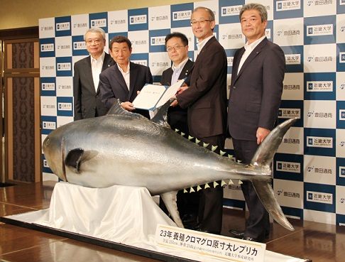 Toyota Tsusho to expand tuna farming tie-up with Kinki University(Source:Mainichi Shimbun)