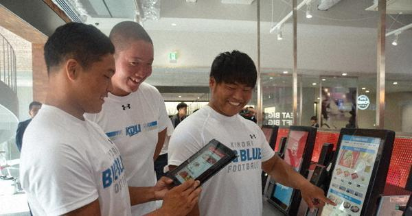 New univ. cafeteria in Osaka offers advance orders, calorie check via app