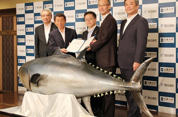 Toyota Tsusho to Expand Tuna Farming Tie-Up with Kinki University