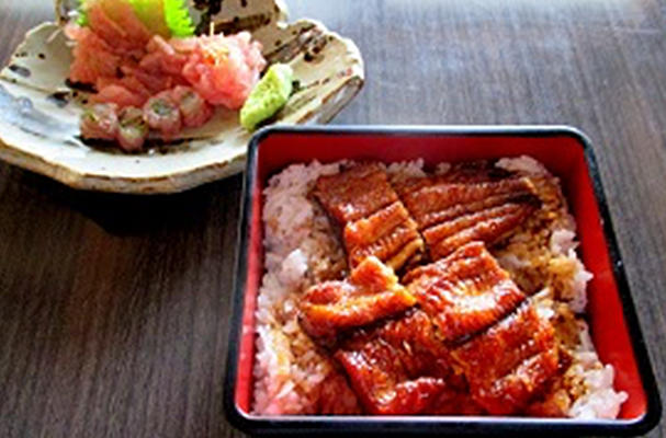 Unreal Eel: Japan Researchers Breed Unagi-Tasting Catfish(Source:Wall Street Journal)