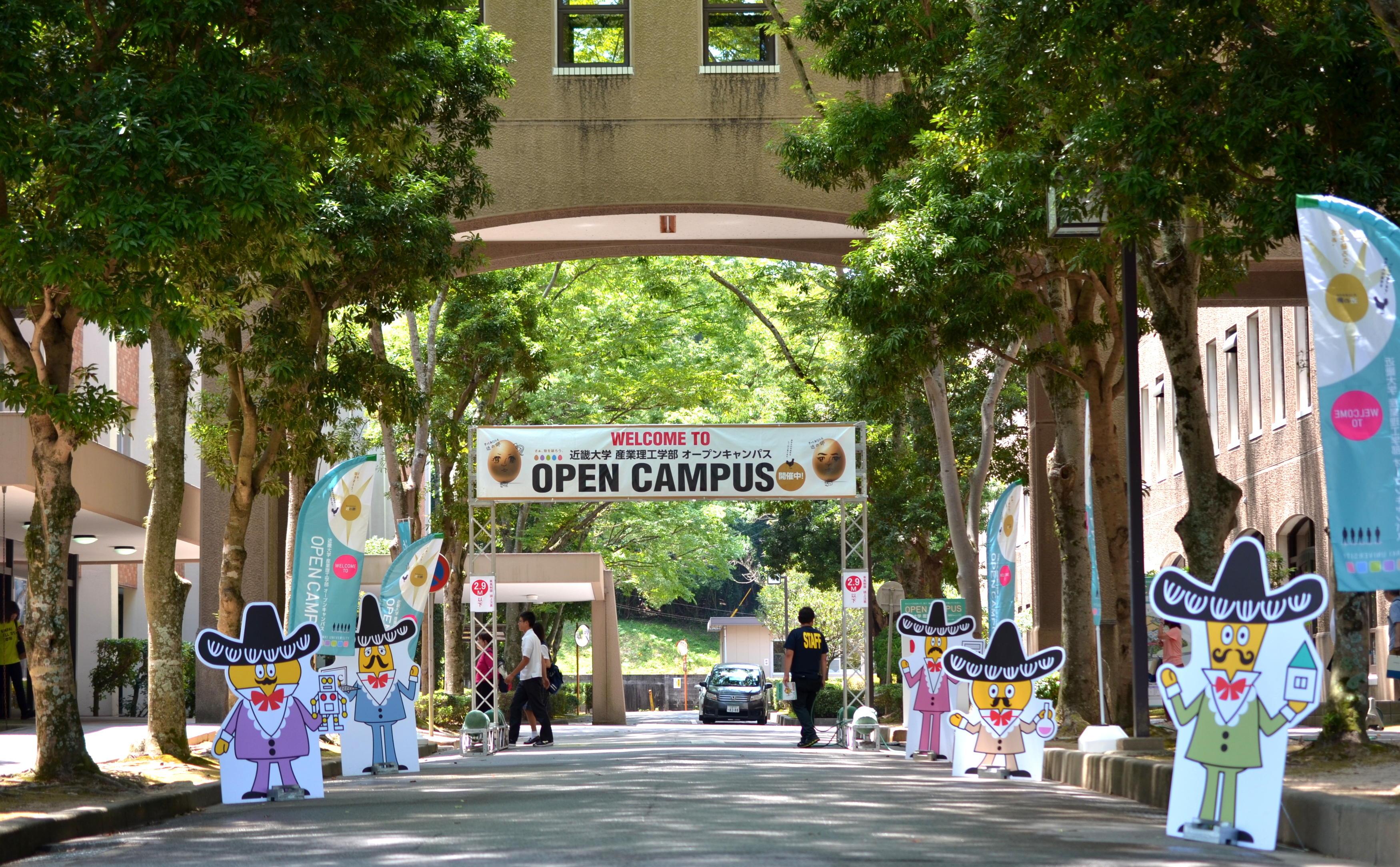 キャンパスを歩いて、見て、触れて、雰囲気を肌で感じよう!