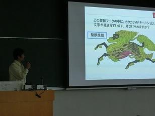 ホームページトピックス用_講義風景.JPG