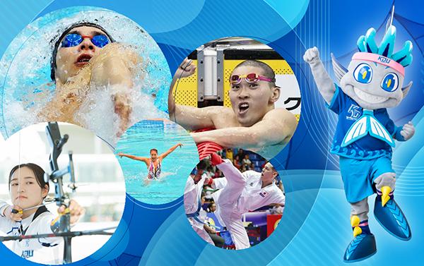 スポーツ 振興 センター JAPAN SPORT COUNCIL 日本スポーツ振興センター