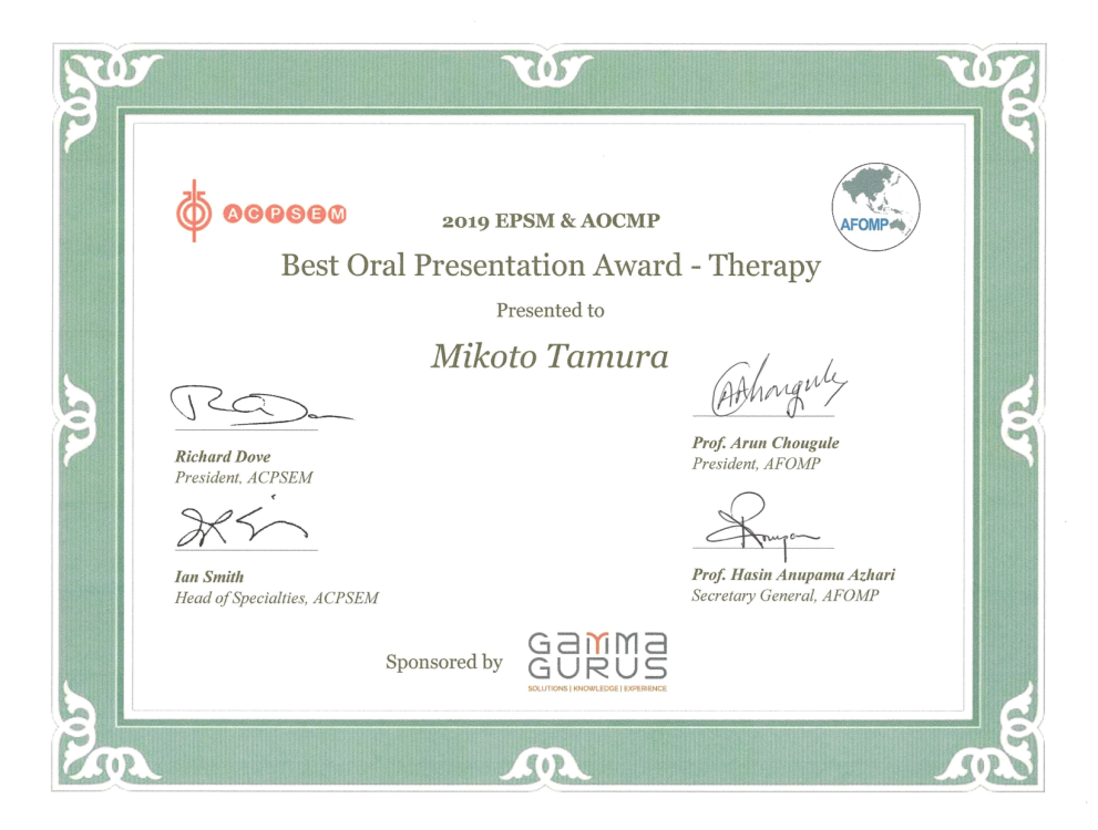 Best Oral Presentation Award-Therapy.png