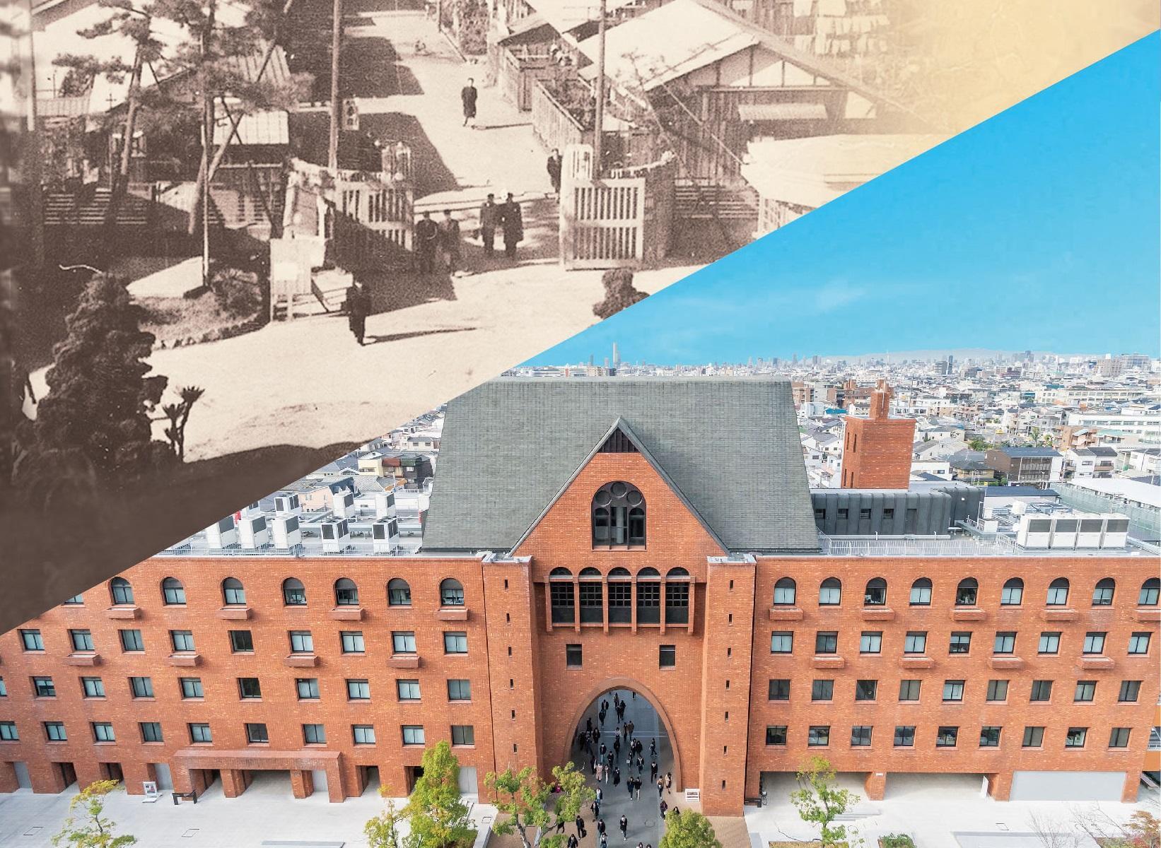 学校法人近畿大学 創立100周年記念サイト