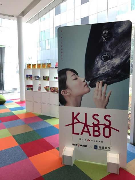 近畿大学の新図書館「アカデミックシアター」内でUHA味覚糖×近畿大学が公園型共創スペースをプロデュース 『KISS力をUPさせる夢のキャンディ開発を目指す