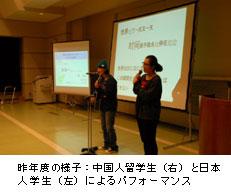 12/3(水)近畿大学 第7回 ことばのフェスティバル開催